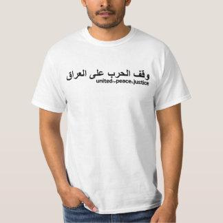 Pare la camiseta del árabe de la guerra