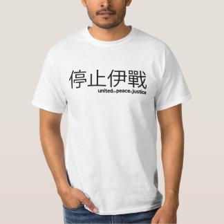 Pare la camiseta del chino de la guerra playera
