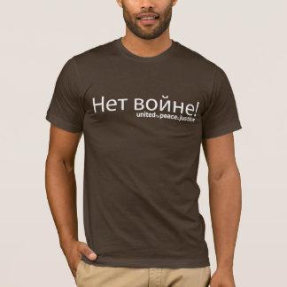 Pare la camiseta oscura rusa de la guerra