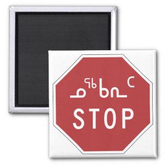 Pare, señal de tráfico, Canadá Iman De Frigorífico