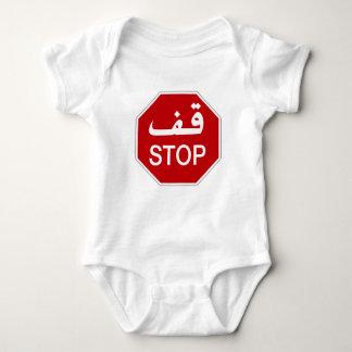 Pare, señal de tráfico, United Arab Emirates Body Para Bebé