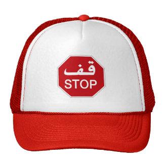 Pare, señal de tráfico, United Arab Emirates Gorras De Camionero