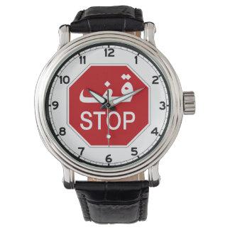 Pare, señal de tráfico, United Arab Emirates Relojes De Pulsera