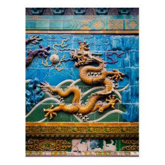 Pared del dragón postales