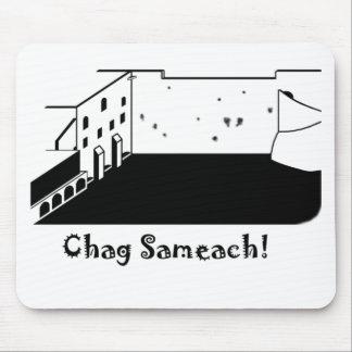 Pared del oeste Chag Sameach Mouse Pad