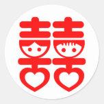 Pares lindos felices dobles etiquetas redondas