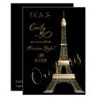 Paris Birthday Invitation Black GOLD Chic