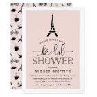 Paris Romance Bridal Shower Invitation