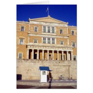 parliament greece card
