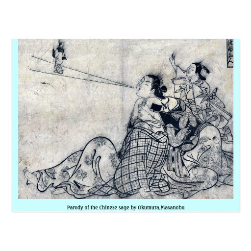 Parodia del sabio chino por Okumura, Masanobu Tarjeta Postal