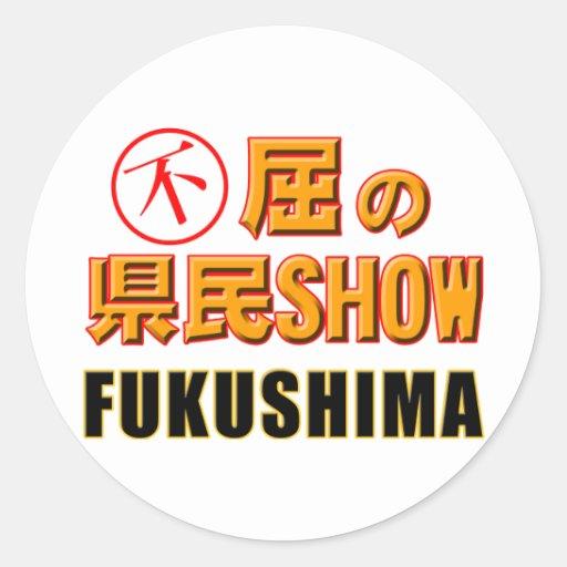 Parodia famosa de la show televisivo de FUKUSHIMA  Etiquetas Redondas