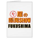 Parodia famosa de la show televisivo de FUKUSHIMA  Felicitación