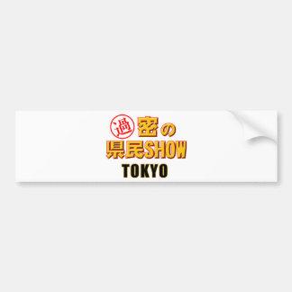 Parodia famosa de la show televisivo del japonés pegatina para auto