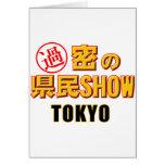 Parodia famosa de la show televisivo del japonés felicitacion