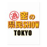 Parodia famosa de la show televisivo del japonés postal