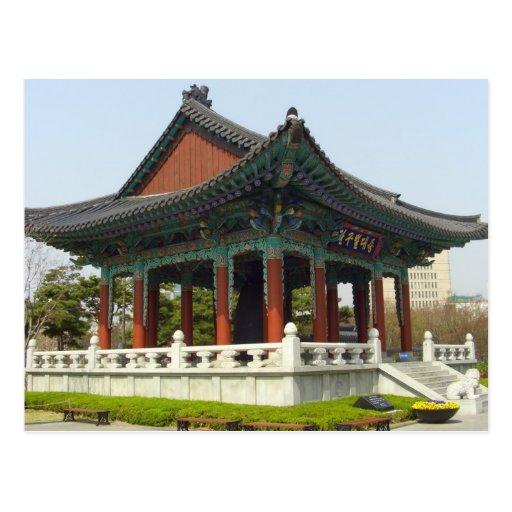 Parque magnífico de Dalgubeol Bell en Daegu, Corea Tarjetas Postales