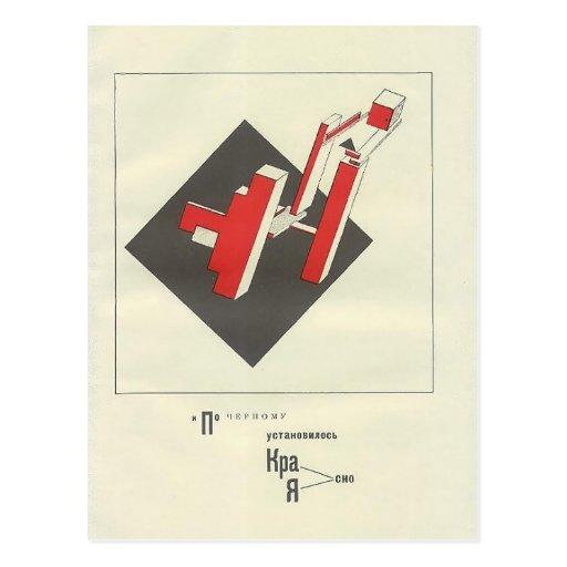 Parte movible del EL Lissitzky- el el rojo y claro Postal