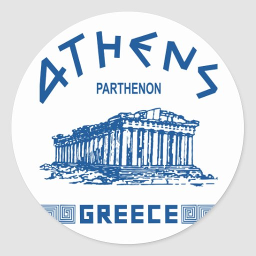 Parthenon - Atenas - Griego (azul) Pegatina Redonda