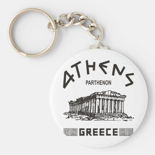 Parthenon - Atenas - Griego (negro) Llavero Redondo Tipo Pin