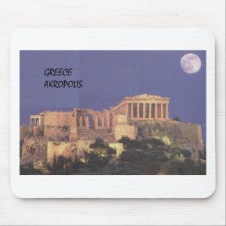 Parthenon de Grecia Atenas Akropolis (St.K) Mouse Pad