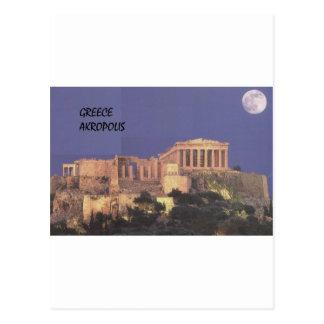 Parthenon de Grecia Atenas Akropolis (St.K) Postal