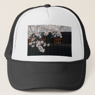 Parties thank you celebration friends colorful trucker hat