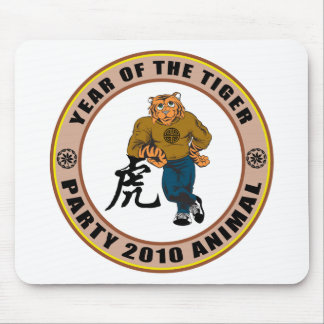 Party Animal 2010 Year of The Tiger Mouse Pad