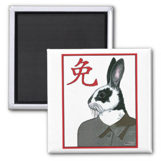 Party Rabbit 2 Inch Square Magnet