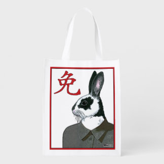 Party Rabbit Grocery Bag