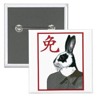 Party Rabbit Pinback Button