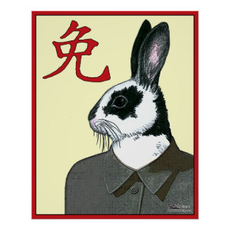 Party Rabbit Poster