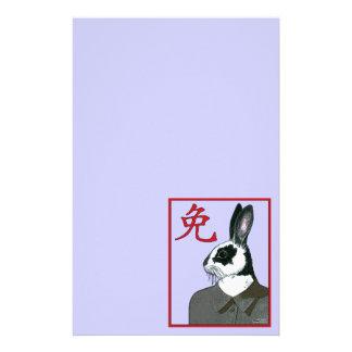 Party Rabbit Stationery