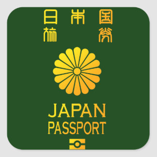 Pasaporte de Nipón Calcomanía Cuadrada