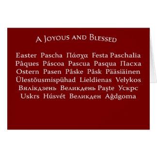 Pascua 01 tarjeta de felicitación