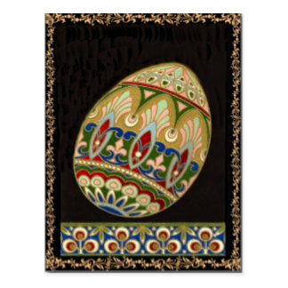 Pascua adornada adornó el huevo pintado coloreado postal