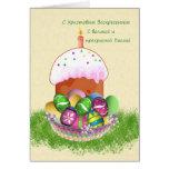 Pascua feliz en ruso con los huevos, la torta y la tarjeta de felicitación