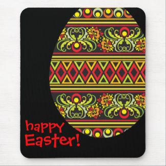 ¡Pascua feliz! _mousepad Alfombrilla De Ratones