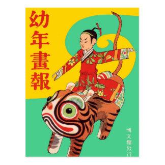 Paseo japonés del tigre de la revista del vintage tarjetas postales