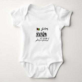 pashto.jpg baby bodysuit