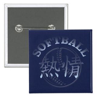Pasión china para el softball pin cuadrado