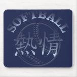 Pasión china para el softball tapete de ratón