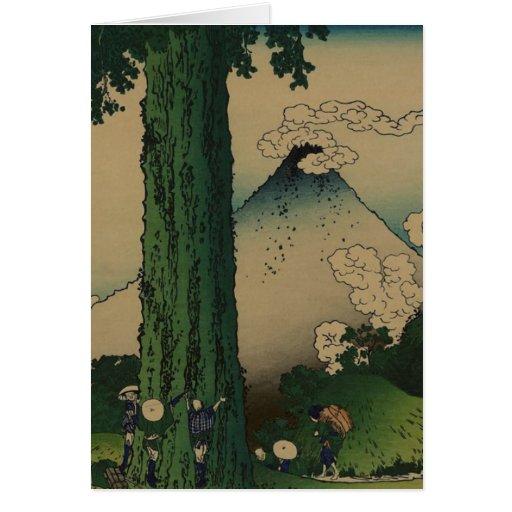 Paso de Mishima en la provincia de Kai Felicitación