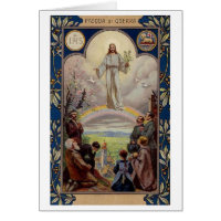 Pasqua di Guerra! Vintage Italian Easter Card