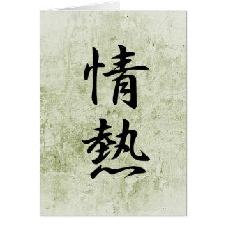 Passion - Jounetsu Greeting Card