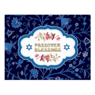 Passover Blessings Customizable Postcards