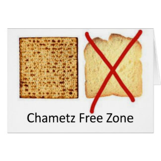 Passover Chametz Free Zone Greeting Cards