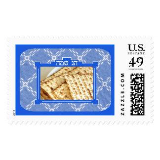 Passover feliz en hebreo estampilla
