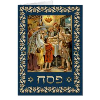 Passover feliz en tarjetas de felicitación hebreas