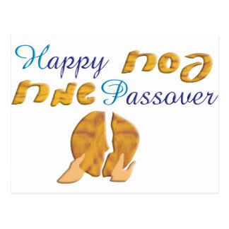 Passover feliz postales