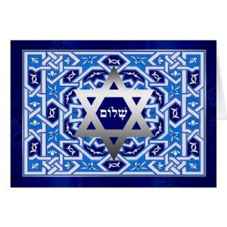Passover feliz. Shalom en las tarjetas de felicita